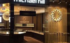 Michael Hill store