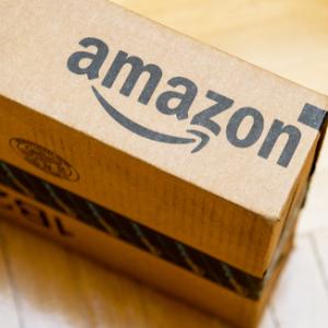Amazon shipping box on its side