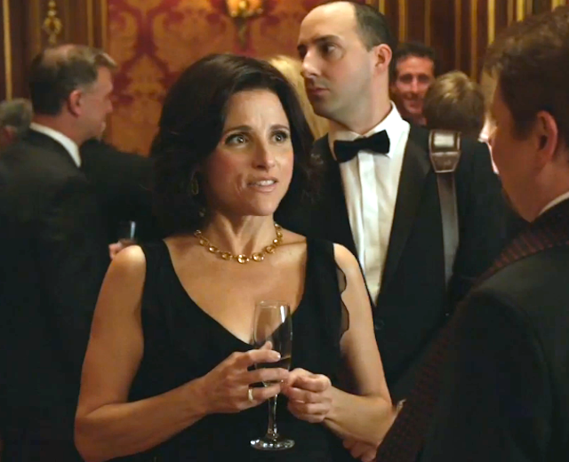 Veep protagonist and necklace