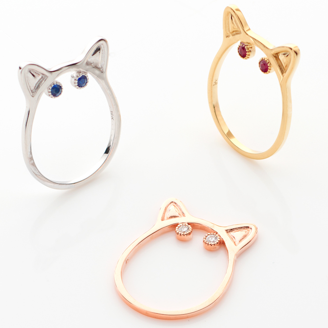 Anabela Chan Kitty rings group