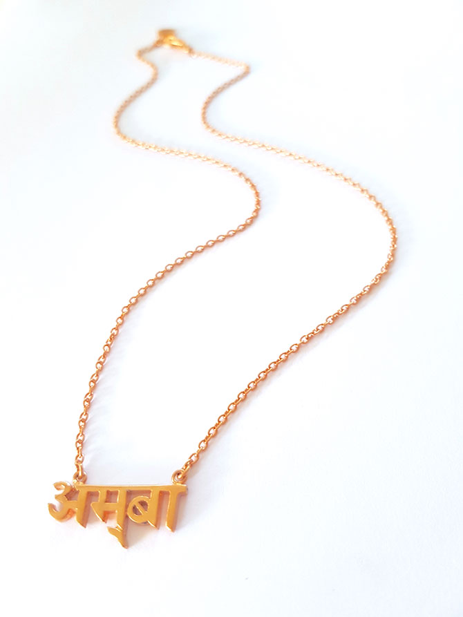 Shivaloka Mama Sanskrit necklace