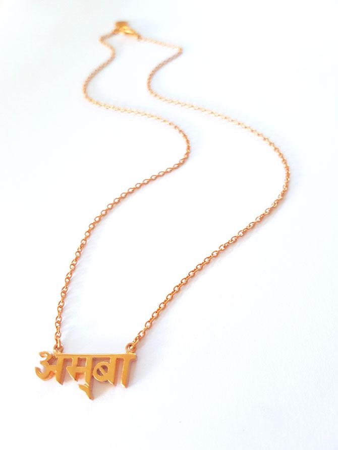 Shivaloka Mama Sanskrit necklace