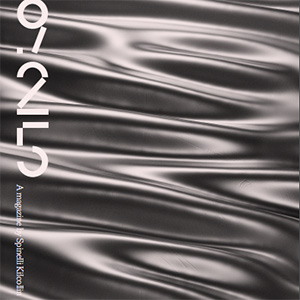 Spinelli Kilcollin magazine