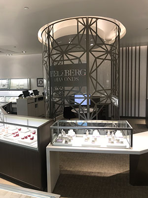 Helzberg diamond room