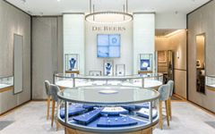 De Beers Jewellers Bal Harbour Shops