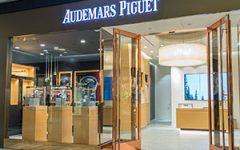 Audemars Piguet Altanta