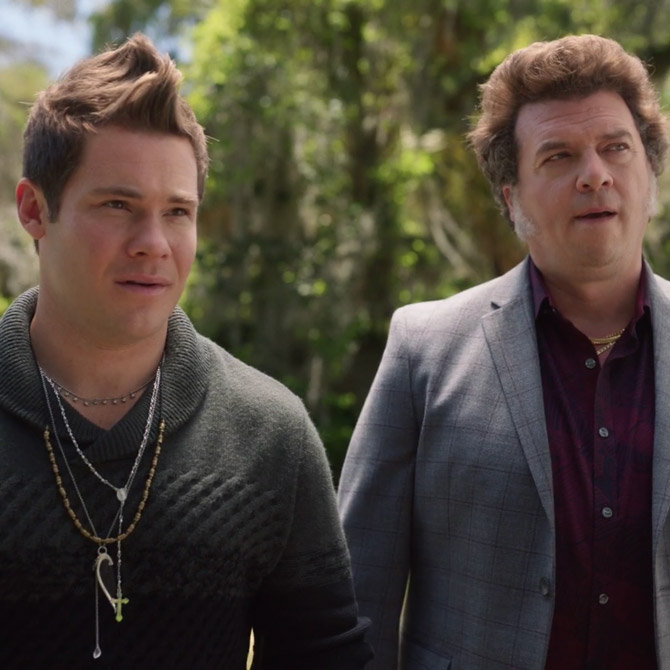 Adam Devine Danny McBride in The Righteous Gemstones
