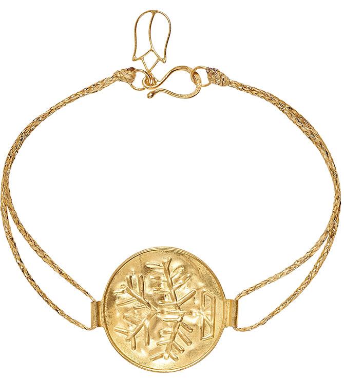 Pippa Small cord bracelet