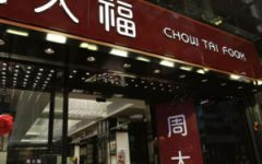 Chow Tai Fook store