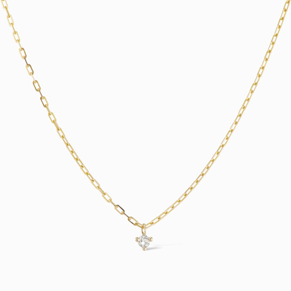 Sophie Ratner floating diamond pendant