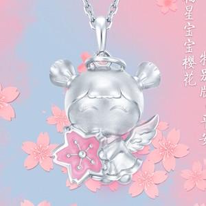 Bao Bao Family - Cherry Edition