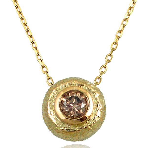 K Mita brown diamond pendant