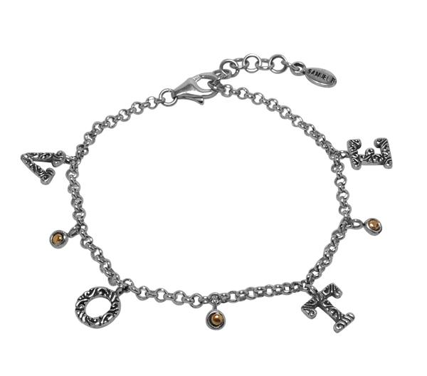 Samuel B bracelet