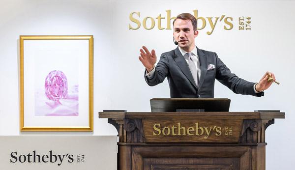 Benoit Repellin sothebys Spirit of the rose