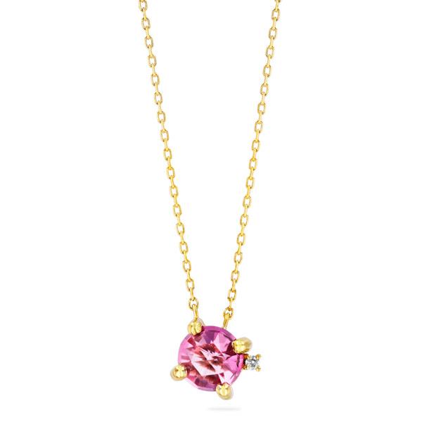 Suzanne Kalan pink topaz pendant