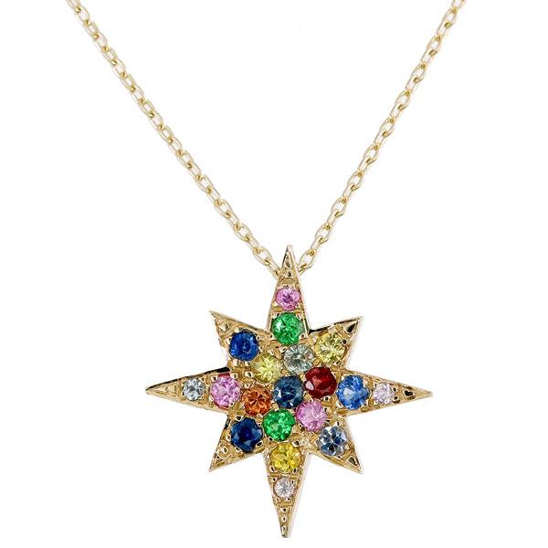 Ankha Starburst pendant
