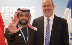 Ahmed Bin Sulayem, EC and CEO of DMCC & Yoram Dvash, President of the IDE and WFDB