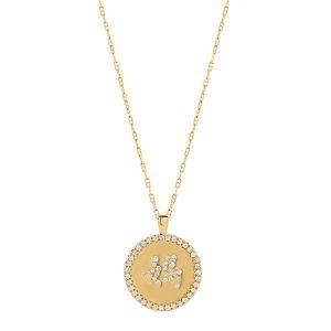Au Xchange Chinese-Mom Necklace