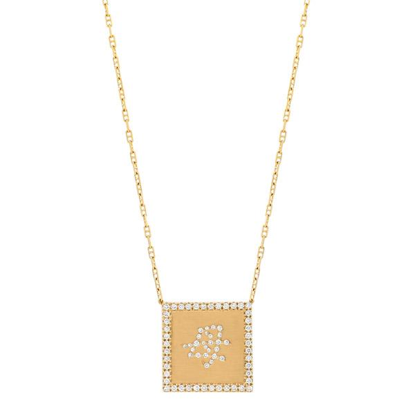 Au Xchange Japanese Mom Necklace