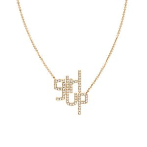 Girl Up diamond necklace