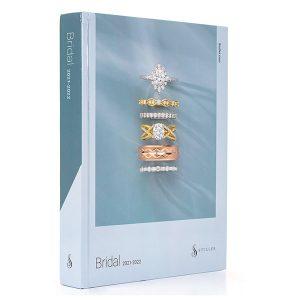 Stuller Bridal Catalog