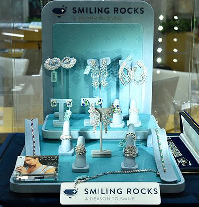Smiling Rocks display