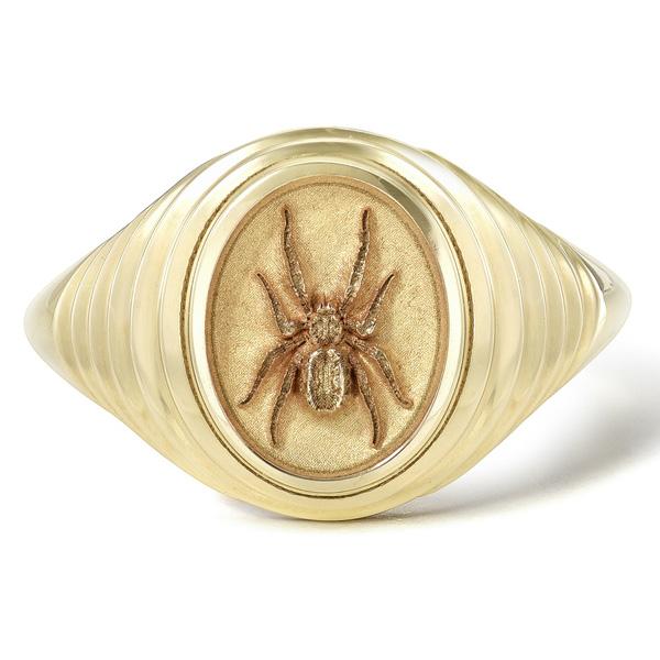 Retrouvai spider ring