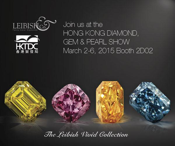 Leibish and Co. fancy vivd diamonds collection