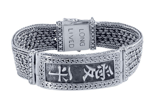 Men's bracelet in silver with Chinese letters from Samuel B.