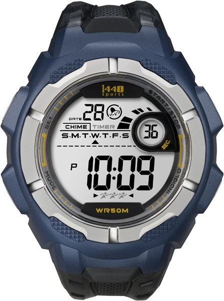 Impex Trading 1440 digital sport watch