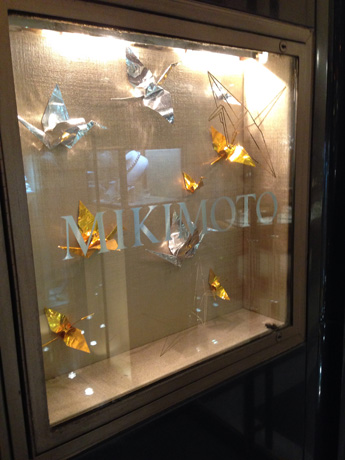 Mikimoto on Fifth Ave. between 56th adn 57th Streets