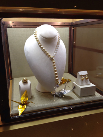 Mikimoto on Fifth Ave. between 56th and 57th Streets