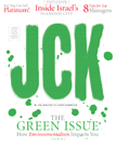 JCK's Green issue April 2008 won a Silver Tabbie award for Best Single Issue